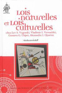 Lois naturelles et lois culturelles : chez Lev S. Vygotski, Vladimir I. Vernadski, Gustave G. Chpet, Alexandre I. Oparine