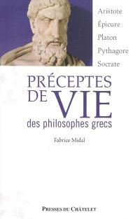 Préceptes de vie des philosophes grecs