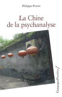 La Chine de la psychanalyse