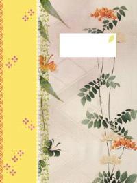 Mini cahier esprit du Japon rose