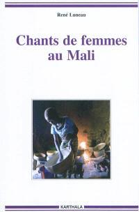 Chants de femmes au Mali