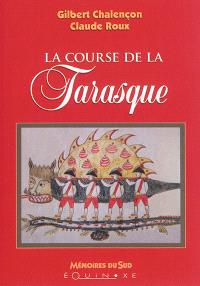 La course de la Tarasque
