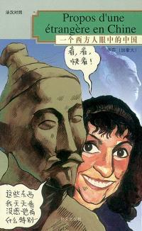 Propos d'une étrangère en Chine