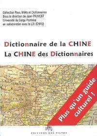 Dictionnaire de la Chine, la Chine des dictionnaires