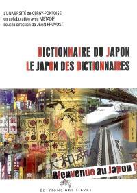 Dictionnaire du Japon, le Japon des dictionnaires