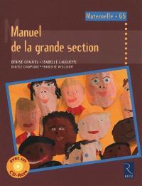 Manuel de la grande section : cycle des apprentissages fondamentaux