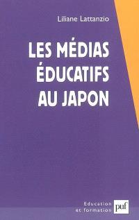 Les médias éducatifs au Japon : la force de l'image