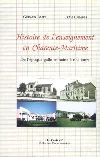 Histoire de l'enseignement en Charente-Maritime : de l'époque gallo-romaine à nos jours