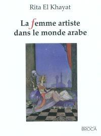 La femme artiste dans le monde arabe