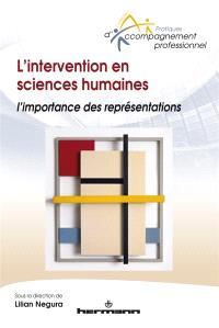 L'intervention en sciences humaines : l'importance des représentations