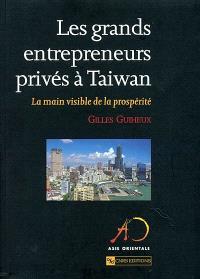 Les grands entrepreneurs privés à Taiwan : la main visible de la prospérité