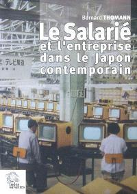 Le salarié et l'entreprise dans le Japon contemporain : formes, genèse et mutations d'une reltion de dépendance (1868-1999)