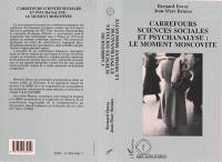 Le travail et l'événement : essai sociologique sur le travail industriel à l'époque actuelle