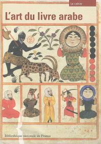 L'art du livre arabe : le cahier