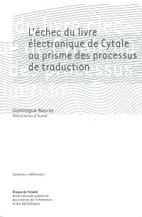 L'échec du livre électronique de Cytale au prisme des processus de traduction