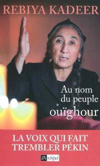 Au nom du peuple ouïghour
