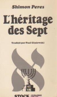 L'héritage des Sept
