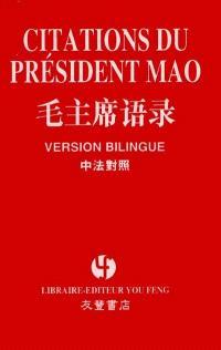 Citations du président Mao