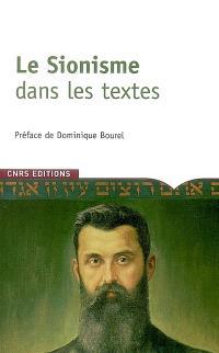 Le sionisme dans les textes