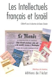 Les intellectuels français et Israël : 1948-2008