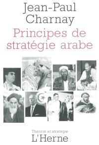 Principes de stratégie arabe