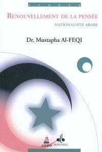 Renouvellement de la pensée arabe