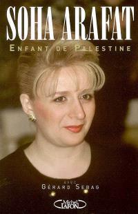 Enfant de Palestine