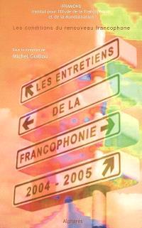 Les entretiens de la Francophonie 2004-2005 : les conditions du renouveau francophone