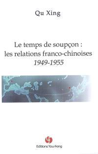 Le temps de soupçon : les relations franco-chinoises, 1949-1955