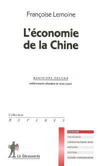 L'économie de la Chine