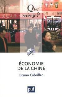 Economie de la Chine