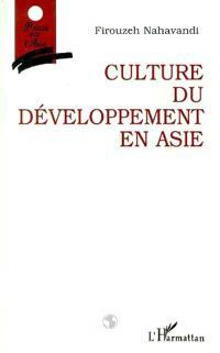 Culture du développement en Asie