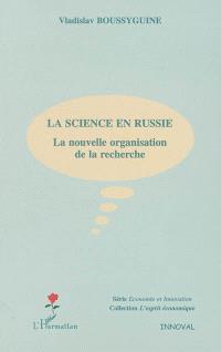 La science en Russie : la nouvelle organisation de la recherche