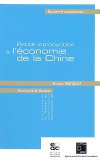 Petite introduction à l'économie de la Chine