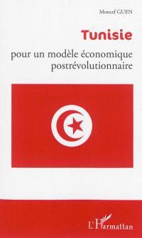 Tunisie : pour un modèle économique postrévolutionnaire