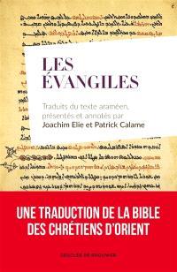 Les Evangiles