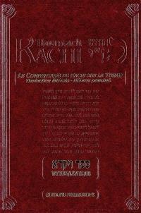Houmach Rachi : commentaire de Rachi sur la Torah. Volume 3, Vayikra = Lévitique