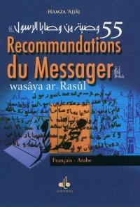 55 recommandations du Messager : français-arabe
