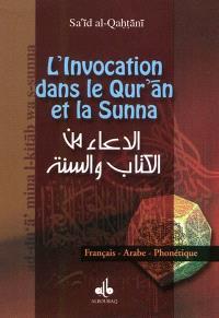 L'invocation dans le Qur'an et la Sunna : français-arabe-phonétique
