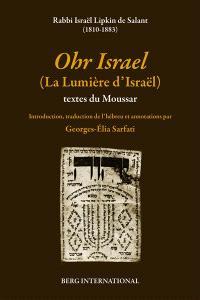 Textes du Moussar. Volume 1, Ohr Israël = La lumière d'Israël