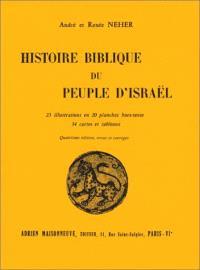 Histoire biblique du peuple d'Israël