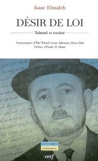 Désir de loi : Talmud et société