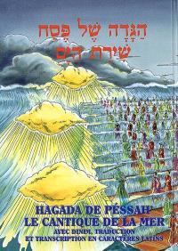 Hagada de Péssah' : le cantique de la mer : hébreu, phonétique et français avec Dinim relatifs à la fête = Agada chèl Péssah' : chirat ayam
