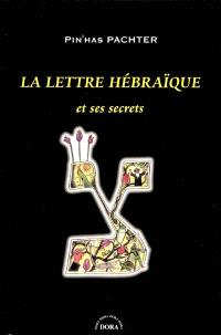 La lettre hébraïque et ses secrets