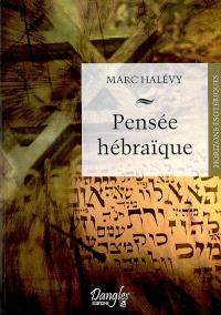 Pensée hébraïque