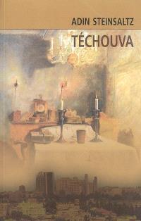 Téchouva