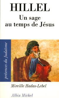 Hillel : un sage au temps de Jésus
