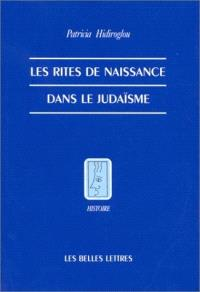 Les rites de la naissance dans le judaïsme