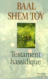 Testament hassidique