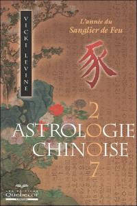 Astrologie chinoise 2007